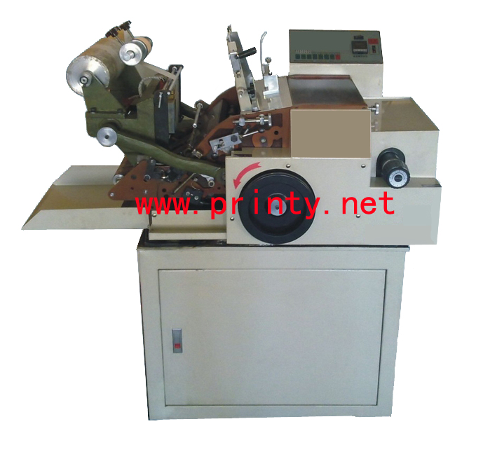 Fully Automatic Cards hot press machine
