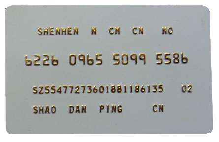 PVC card hot stamping samples