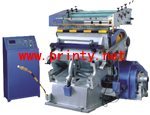 Hot Stamping Embossing Die Cutting Machine