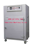 IR / Infrared Radiation Drying Cabinet