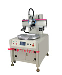 Rotary screen printer,Rotary screen printing machine,Rotary table screen printing equipment,Revolving 4 stations screen printing machine equipment