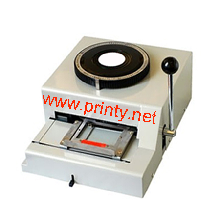 Dog Tag Embossing Machine | Dog Tag Embosser | Nameplate Embossing Machine | Metal Plate Embossing Equipment