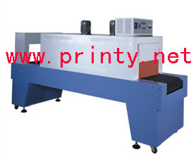 Packing Machine,Automatic Hot Packing Machine,Hot Shrinking Packing Equipment